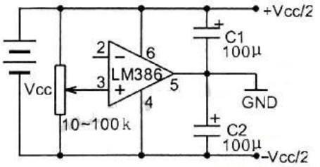 LM386组成的电源极性变换电路图